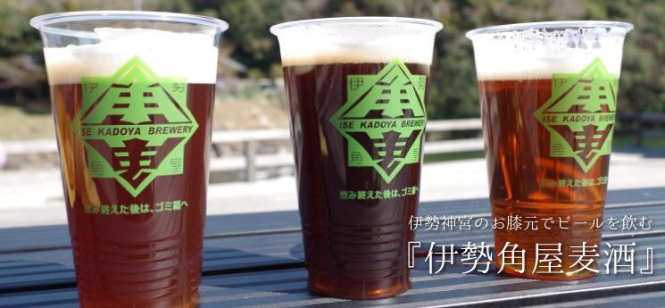 9月26日(水)〜10月3日(水) TOKYO GOOD BEER 会議(9/26)&TOKYO GOOD BEER WEEK 開催!