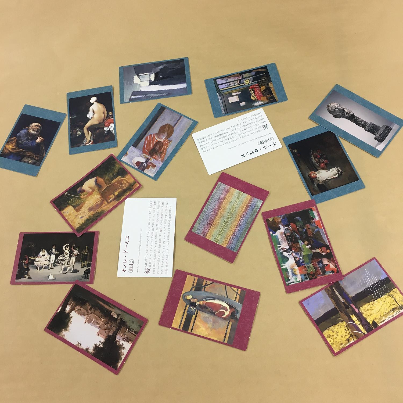 2/5(火)三菱一号館美術館「フィリップス・コレクション展〜大人のためのアートカード・ゲーム入門〜」イベント開催