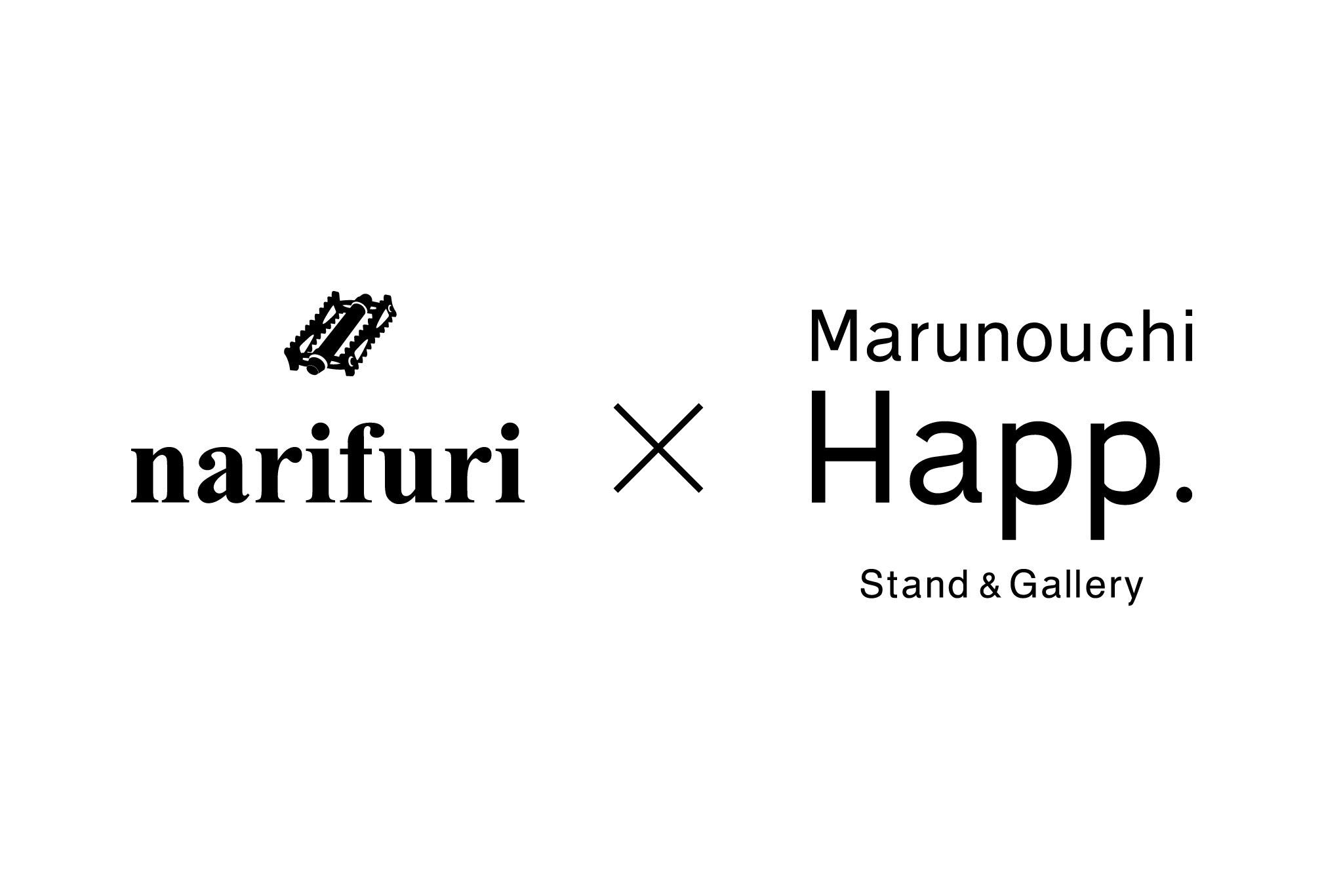 11/15(金)〜18(日)narifuri meets Aomori Cycling POP UP SHOP in Marunouchi Happ.